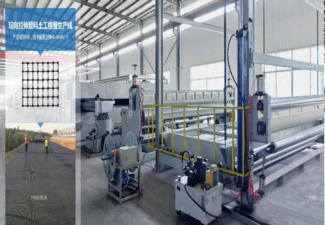 单向、双向塑料土工格栅工厂生产线.jpg